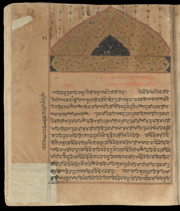 Selections from the Guru Granth Sahib, 17th-century